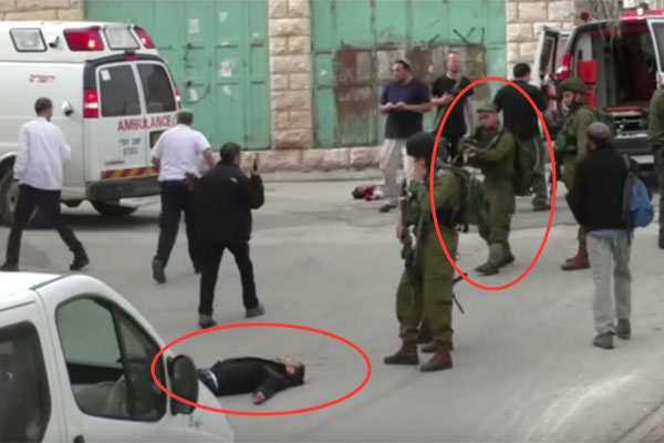 Israeli_Soldier_Executes_Wounded_Man_Lying_On_The_Ground_3_25_16