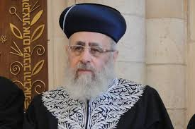 Rabbi_Yitzhak_Yosef_Calls_For_All_Non_Jews_To_Be_Expelled_To_Israeli_Fiefdom_Of_Saudi_Arabia